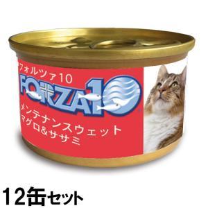 7日0時〜♪店内ポイント最大37倍!フォルツァ10 メンテナンス モイストウェット マグロ&ササミ 12缶セット(キャットフード 猫缶 無添加)|koji