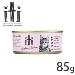 本日ポイント最大21倍! iti(イティ) ウェットキャットフード チキン&サーモン缶 85g|koji