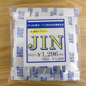 ポイント最大12倍! 動物用乳酸菌食品 JIN 1g×15包(サプリメント 犬 猫 EF-2001 ジン フェカリス 免疫)|koji