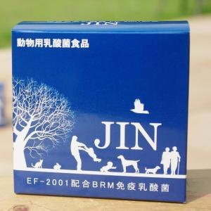 ポイント最大21倍! 動物用乳酸菌食品 JIN 1g×30包(サプリメント 犬 猫 EF-2001 ジン フェカリス 免疫)|koji