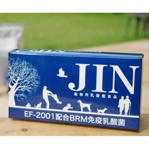 ポイント最大21倍! 動物用乳酸菌食品 JIN 1g×90包(サプリメント 犬 猫 EF-2001 ジン フェカリス 免疫)|koji