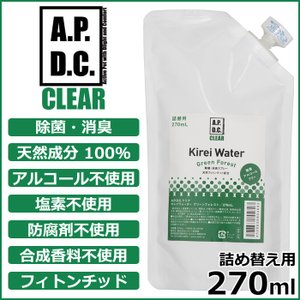 ポイント最大21倍! APDCクリア キレイウォーター グリーンフォレスト 詰替用 270ml(除菌 消臭 天然成分100%)|koji