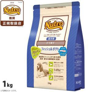 ポイント最大13倍! ドッグフード ニュートロ ナチュラルチョイス フィッシュ&玄米(ポテト入り) 成犬用 1kg koji