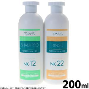 ポイント最大21倍! ラファンシーズ シャンプー リンスセット NK-12・NK-22 200ml(ラファンシーズ)|koji