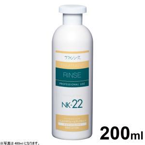 ポイント最大22倍! ラファンシーズ トリートメントリンス NK-22 200ml(ラファンシーズ)|koji