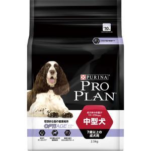 プロプラン ドッグ 中型犬 7歳以上の成犬用 チキン 2.5kg