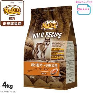 ポイント最大21倍! ニュートロ ワイルドレシピ 超小型犬〜小型犬用 成犬用 サーモン 4kg(穀物不使用 無添加)|koji