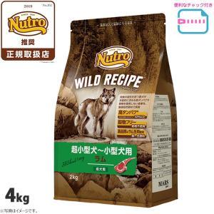 ポイント最大13倍! ニュートロ ワイルドレシピ 超小型犬〜小型犬用 成犬用 ラム 4kg(穀物不使用 無添加)|koji