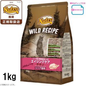 ポイント最大13倍!さらに9%OFFクーポン付! ニュートロ キャットフード ワイルドレシピ エイジングケア チキン シニア猫用 1kg|koji