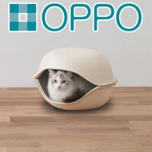 本日ポイント最大25倍!25日23時59分まで! OPPO(オッポ) CatShell(キャットシェル) 2個入(OPPO オッポ ハウス ベッド 猫用)|koji
