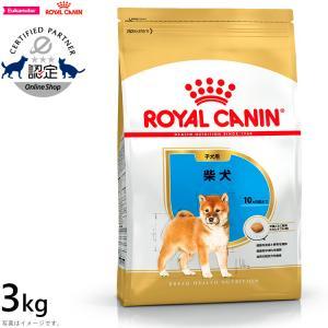 ポイント最大13倍! ロイヤルカナン 犬 ドッグフード 柴犬 子犬用 3kg(ロイヤルカナン ROYALCANIN ドライフード)|koji