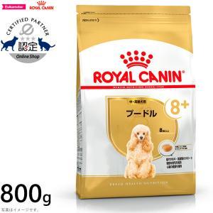 ロイヤルカナン 犬 ドッグフード プードル 中・高齢犬用 800g|koji