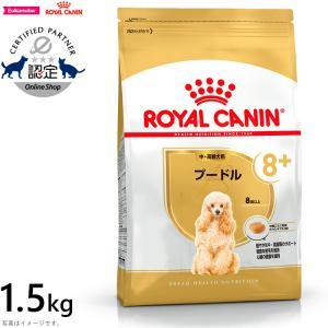 ポイント最大22倍! ロイヤルカナン 犬 ドッグフード プードル 中・高齢犬用 1.5kg|koji