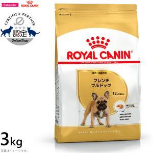 ロイヤルカナン 犬 ドッグフード フレンチブルドッグ成犬・高齢犬用 3kg|koji