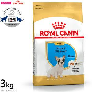 ロイヤルカナン 犬 ドッグフード フレンチブルドッグ子犬用 3kg|koji