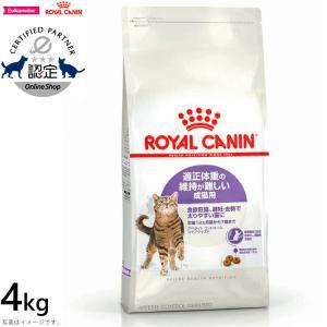 店内ポイント最大32倍!ロイヤルカナン 猫 キャットフード ステアライズド アペタイトコントロール 成猫用 4kg|koji