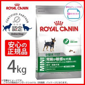 ポイント最大13倍! ロイヤルカナン 犬 ドッグフード ミニ ダイジェスティブ ケア 4kg(ロイヤルカナン)|koji