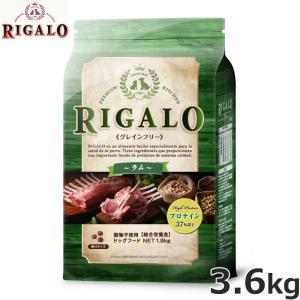 本日限定!ポイント最大19倍! リガロ ハイプロテイン ラム 3.6kg(リガロ/全年齢対応/穀物不使用/グレインフリー)|koji