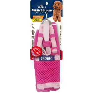 店内ポイント最大22倍! SPORN メッシュハーネス XS ピンク(犬 しつけ トレーニング 引っ張り癖 引っ張り防止) koji