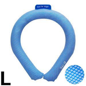 13日0時〜!店内ポイント最大34倍!SUO for dogs 28°アイスクールリング 28°ICE_COOL RING L ブルー 熱中症対策グッズ 暑さ対策 ひんやり 首|koji