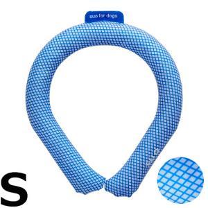 13日0時〜!店内ポイント最大34倍!SUO for dogs 28°アイスクールリング 28°ICE_COOL RING S ブルー 熱中症対策グッズ 暑さ対策 ひんやり 首|koji
