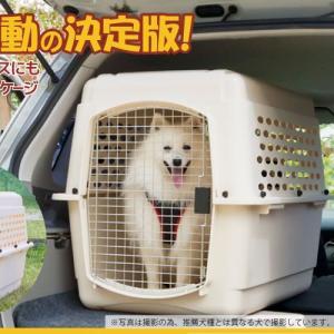 ペットキャリーバッグ 犬用キャリーバッグ バリケンネル ウルトラ NEW L