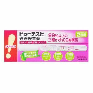 【第2類医薬品】 ドゥーテスト・hCG妊娠検査薬 2回用
