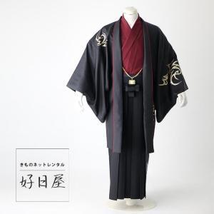 卒業式 袴 レンタル 男 着物 結婚式 着物 成人式 男性 紋付袴 dh-003