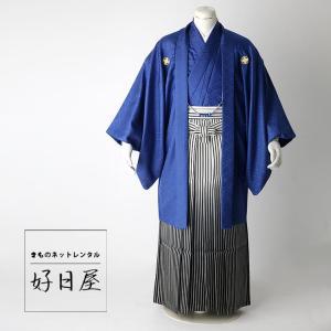 卒業式 袴 レンタル 男 着物 結婚式 着物 成人式 男性 紋付袴 dh-014