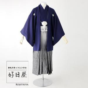 卒業式 袴 レンタル 男 着物 結婚式 着物 成人式 男性 紋付袴 dh-049
