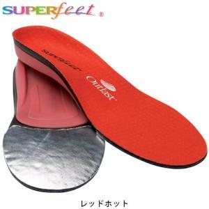 【ポイント最大31%】シューズ ブーツ 登山靴 インソール 中敷き スーパーフィート トリムフィット...