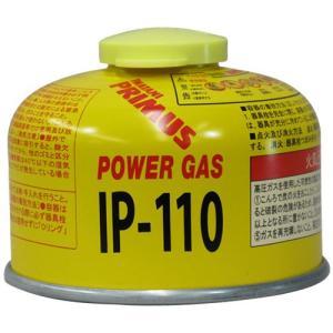 ☆☆ヘッドライト ライト 燃料 ランタン LED プリムス 小型ガス IP−110 IP-110 好日山荘WebShop