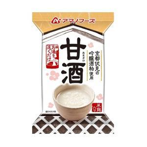 アマノフーズ / 甘酒 DF-1624