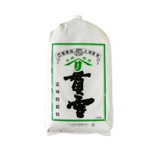 貫雪粉(浮き粉)徳用4kg