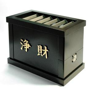 賽銭箱 箱型 真鍮製 青銅色 浄財入 1尺8寸