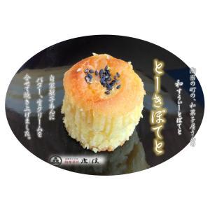 【とーきぽてと】6個入り 陶器の町『土岐』の和菓子屋さんの和スウィートぽてと! |kokei-toki