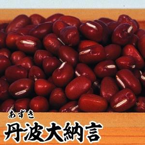 野菜たね 豆 丹波大納言 小豆 1袋(40ml) / タネ 種