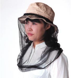 インセクトシールド 帽子用虫よけネット 1枚|kokkaen