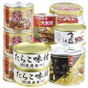 缶詰 お肉と魚の缶詰 福袋(3種6缶)各2缶 お楽しみセット 防災 非常食 備蓄 国華園 kokkaen