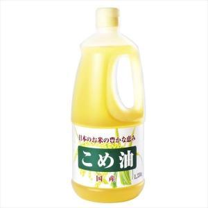 オイル 食用油 国産 こめ油(4本)1.5リットル×4本 国産 米油 国華園 kokkaen