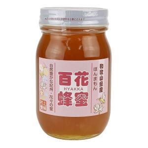 和歌山産 百花蜂蜜 1本|kokkaen