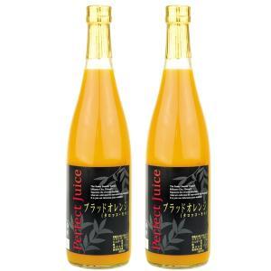 愛媛産 ブラッドオレンジジュース 2本 kokkaen