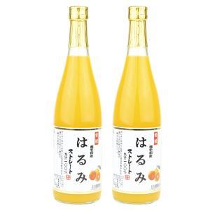 愛媛産 はるみジュース 2本 kokkaen