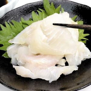 食品 天然ヒラメ切落とし 10袋 冷凍便 国華園|kokkaen