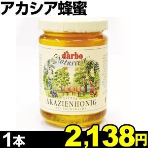 はちみつ ダルボ アカシア蜂蜜 1本 食品|kokkaen