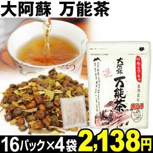 茶 大阿蘇 万能茶  4袋 食品|kokkaen