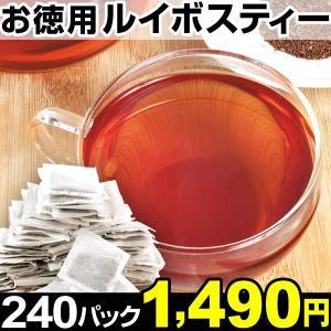 茶 お徳用 ルイボスティー 240パック 1組 食品|kokkaen