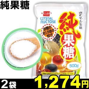 果糖 純果糖 2袋 1組|kokkaen