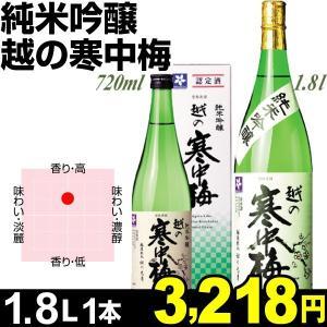 日本酒 越の寒中梅 純米吟醸 1.8L×1本 15度|kokkaen