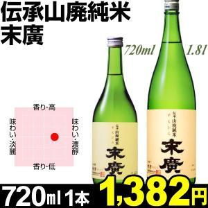 日本酒 伝承山廃純米 末廣 720ml×1本 15度|kokkaen